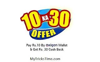 Oxigen wallet 10 Ka 30 offer