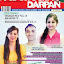 Pratiyogita Darpan September 2016 in English Pdf free Download