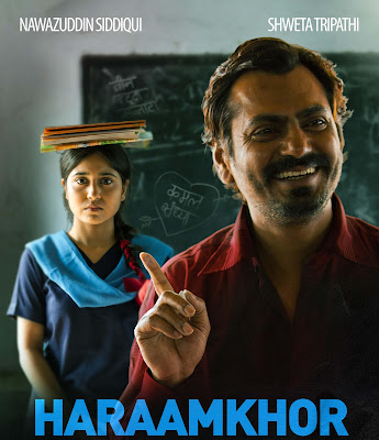 Haraamkhor (2017) Worldfree4u - Hindi Movie Official Trailer 720P HD