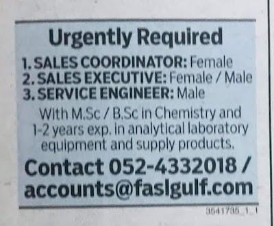 موظف مبيعات تنفيذي