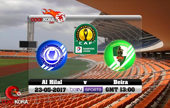 مشاهدة مباراة فيروفيارو دا بيرا والهلال اليوم 23-5-2017 دوري أبطال أفريقيا