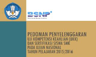 pembahasan ukk nasional 2016 paket 1