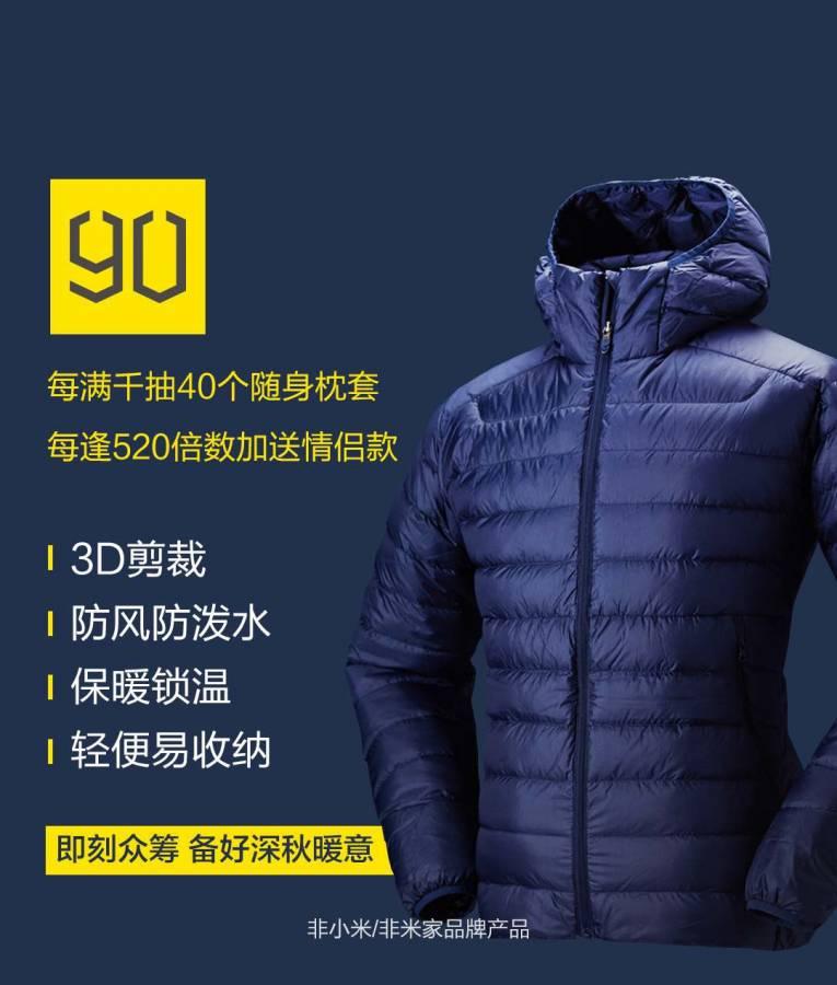 Jaket 90 Minutes Keluaran Xiaomi