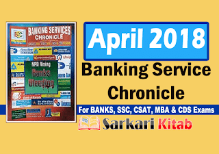 Chronicle-For-Banking-Services