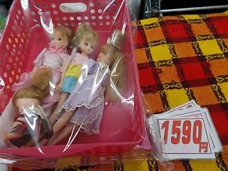 中古品のりかちゃん人形3体セットです。