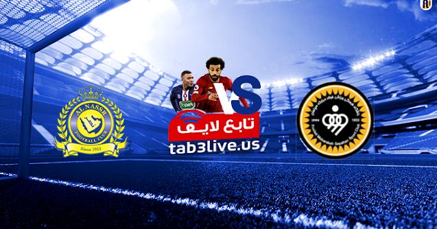 مشاهدة مباراة النصر وسباهان اصفهان بث مباشر اليوم 2020/09/15 دوري أبطال آسيا