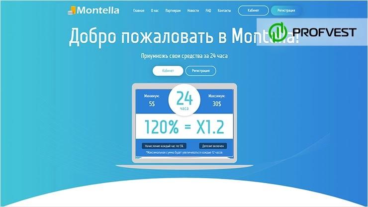 Montella обзор и отзывы HYIP-проекта