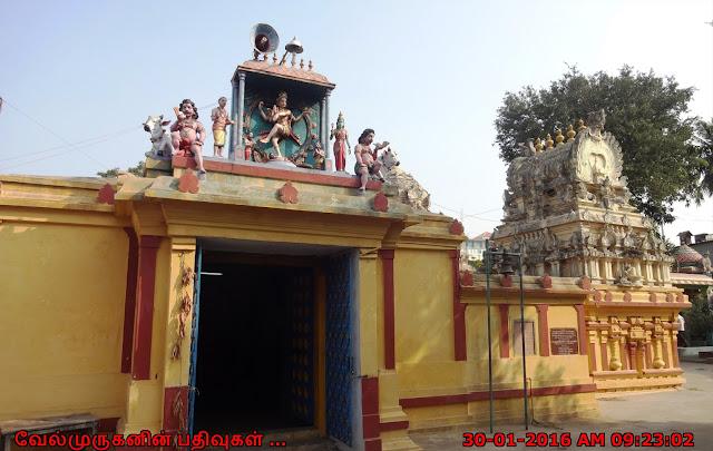Periyapalayam Imuktheswarar Temple