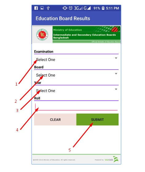 Check HSC Result 2018 By Android App