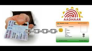 link adhar with pan card hindi