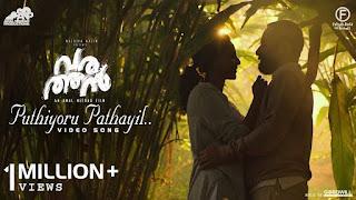 Puthiyoru Pathayil Song Lyrics- Varathan Malayam