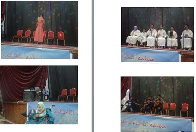 منظمة الكشاف المغربي بسيدي بنور تحتفل باليوم العالمي للمرأة