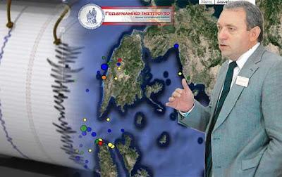 Νέα σεισμική δόνηση 4,1 ρίχτερ στις 8:06 - Σύσκεψη αυτή την ώρα στην Περιφέρεια Ηπείρου,παρουσία του προέδρου του ΟΑΣΠ Ε.Λέκκα