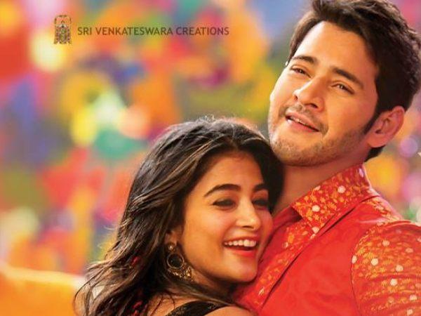 Vasthadu Naa Raju Song Lyrics From Alluri Seetharama Raju Movie
