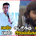 Kamal Hassan New Party Launch and Participated Bigg Boss contestant