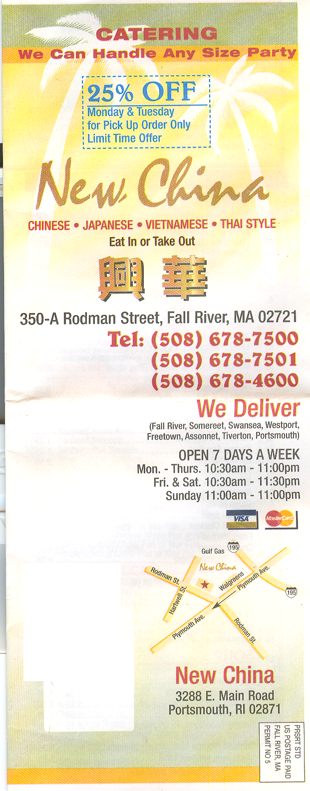 New China Fall River MA Menu: New china full menu