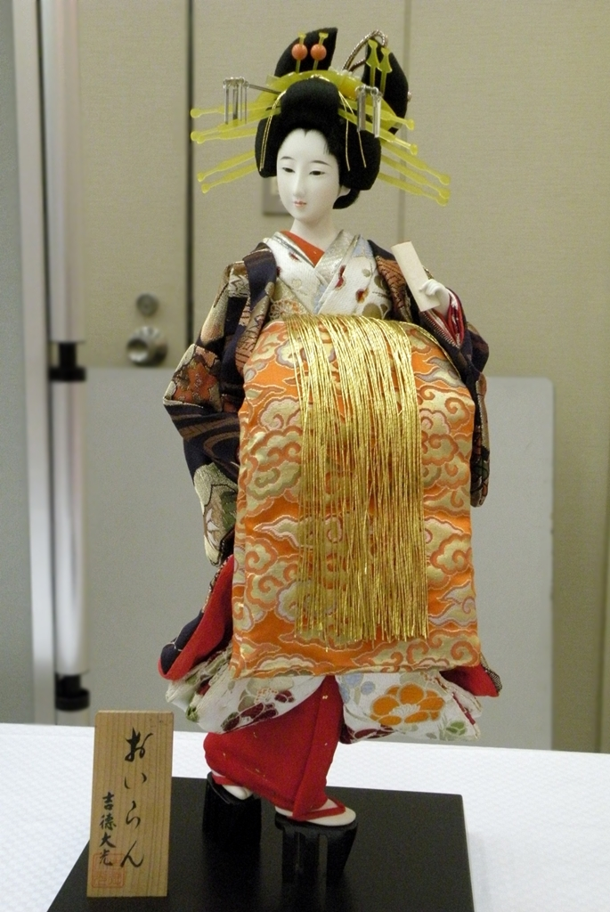 Traditional Japanese doll Oiran depicting a courtesan