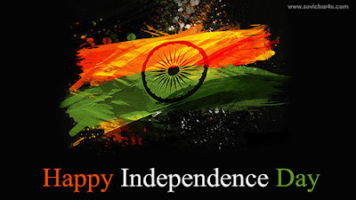 Happy independence Day 2018 - Vande Mataram