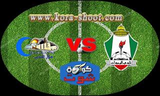 مشاهدة مباراة الوحدات وهلال القدس بث مباشر 14-05-2019 كأس الإتحاد الآسيوي