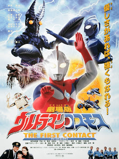 Ultraman Cosmos: The First Contact MP4 Subtitle Indonesia