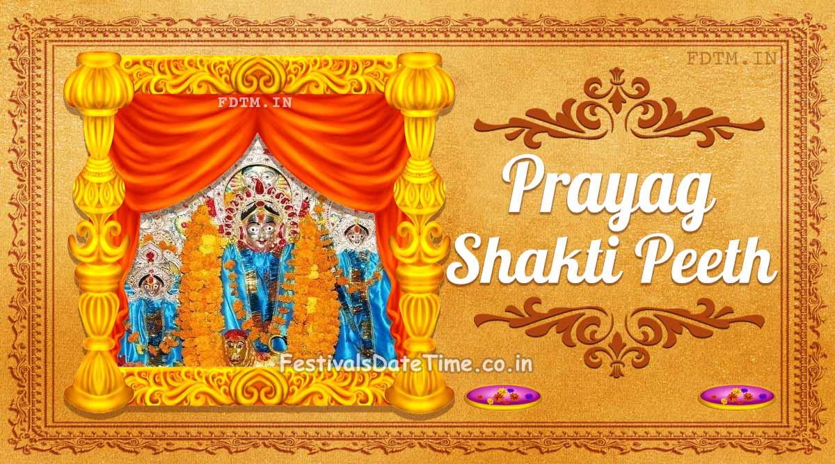 Prayag Shakti Peeth, Allahabad, Uttar Pradesh, India: The Shaktism