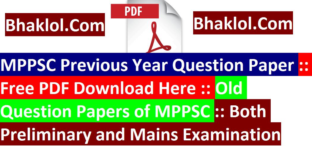 Mppsc Pre Paper Pdf
