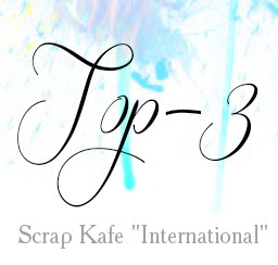 Scrap Kafe International