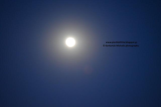 Το φεγγάρι αυτή την ώρα στην Κατερίνη