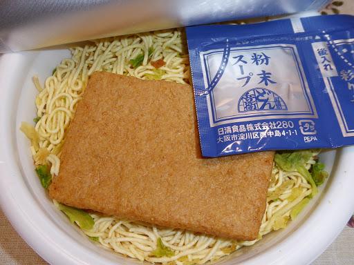 日清焼そばU.F.O.の麺を日清どん兵衛きつねうどんのスープ(&あげ)を使って『きつねうどん』として調理して食べてみる!