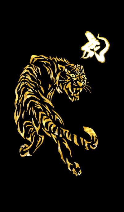 Golden Tiger 2