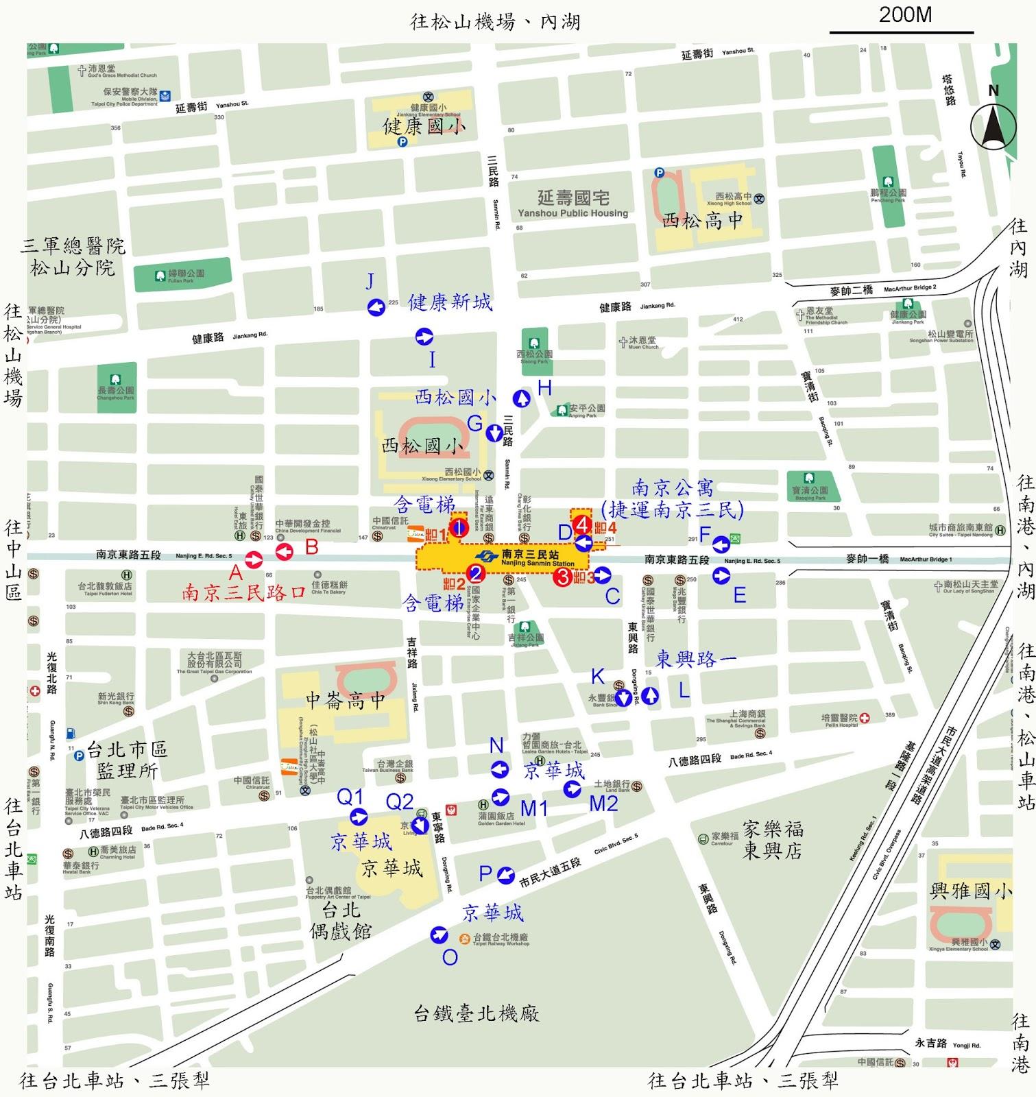 黃民彰的網站--Taiwan Taipei: 捷運南京三民站