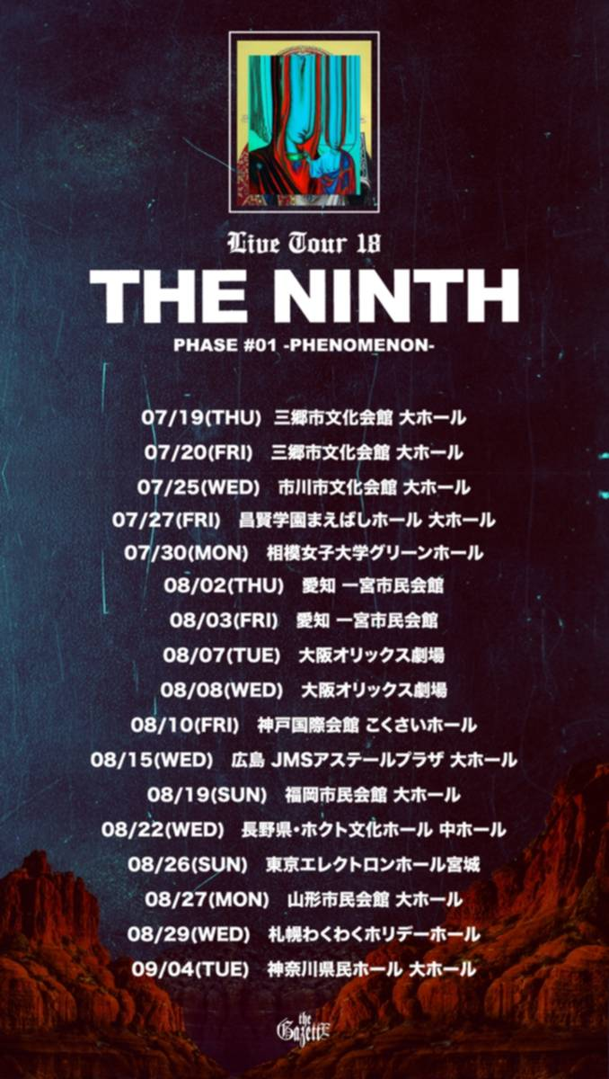 The Gazette Ninth tour 2018