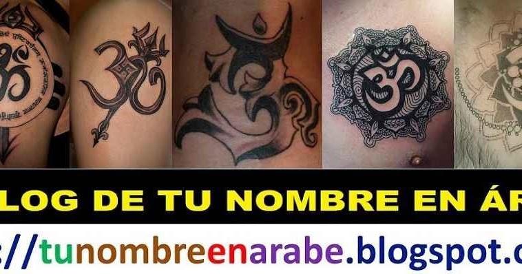 Diseños De Tatuajes Para Hombres En El Brazo