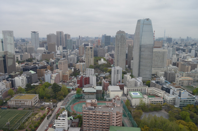 Minato as seen from Tokyo Tower
