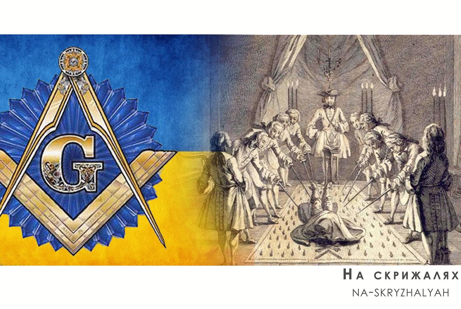 Конституційна конспірологія, або Де прорахувались «масони» від КСУ