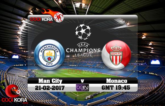 مشاهدة مباراة مانشستر سيتي وموناكو اليوم 21-2-2017 في دوري أبطال أوروبا