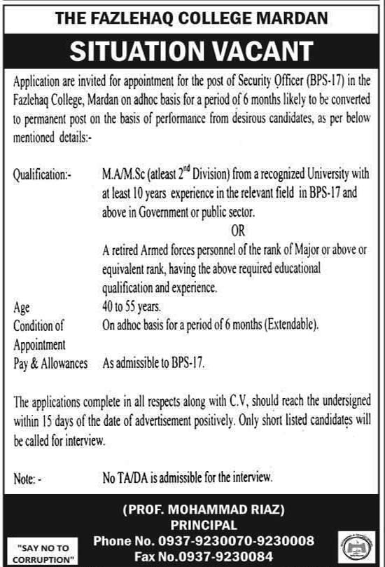 Security Saff Job in The Fazlehaq College Mardan