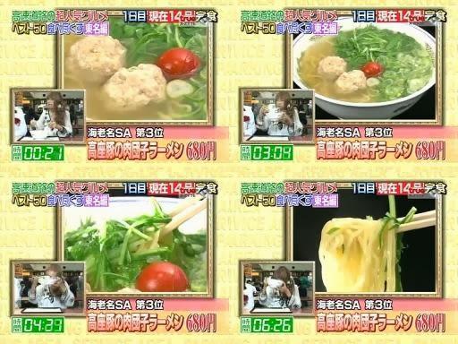 อาหาร, เมนูอาหาร, เมนูขนมหวาน, อันดับอาหาร, รีวิวอาหาร, รีวิวขนม, ร้านอาหารอร่อย, 10 อันดับอาหาร, 5 อันดับอาหาร, อาหารญี่ปุ่น, รายการอาหารญี่ปุ่น, ซูชิ, อาหารไทย, อาหารจีน, อันดับร้านอาหาร, ร้านอาหารทั่วไทย, ร้านอาหารในกรุงเทพ, อาหารเกาหลี, อันดับอาหารเกาหลี, เมนูอาหารยอดนิยม, ร้านก๋วยเตี๋ยว, ร้านข้าวขาหมู, ร้านข้าวต้มปลา, ร้านต้มเลือดหมู, ร้านราดหน้า, ร้านโจ๊ก, ร้านกระเพาะปลา, ขนมหวาน, ขนมไทย, ขนมญี่ปุ่น, อาหารแปลก, อาหารจานเดียว, อาหารหม้อไฟ, 50 เมนูอาหารญี่ปุ่น ราเม็งใส่ลูกชิ้นหมู