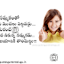 Best Telugu Good morning Quotes with Feel Good Hd wallpapers images and photos in telugu