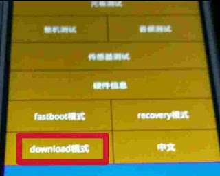 Cara-masuk-mode-download-fastboot-xiaomi-redmi-4
