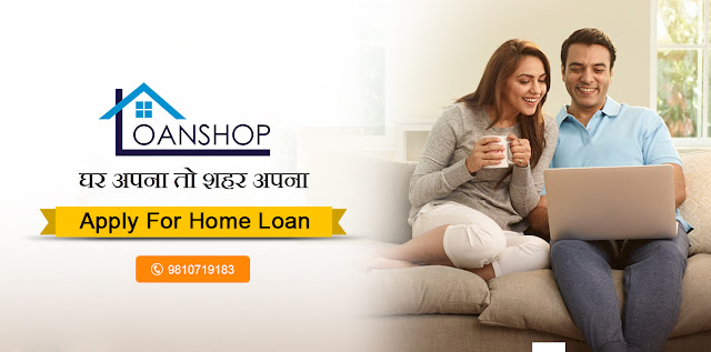 Taking A Home Loan Is Very Advantageous