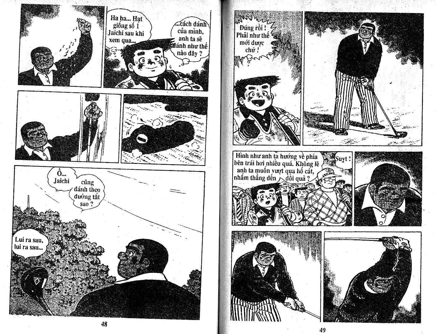Ashita Tenki ni Naare chapter 20 trang 23