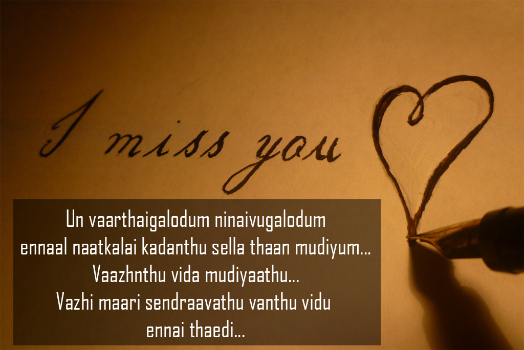Love Failure Quotes In Tamil Wallpapers Miss You Kavithai In Tamil Images Impremedia Net