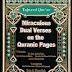 كتاب: Taiweed Quran Miraculous Dual Verses on the Quranic Pages=مصحف التجويد مثاني إعجازية في الصفحات القرآنية (ملون)