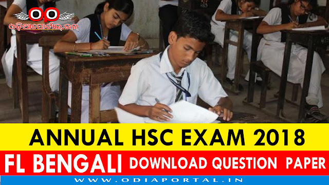 "Odisha HSC Exam 2018 ""FLB (Bengali)"" - Objective (PART-I) Question Paper PDF"