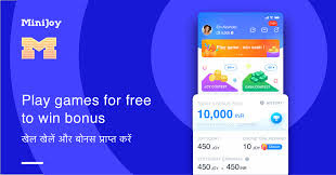 best paytm cash earning game