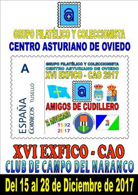 Cartel de la exposición de coleccionismo del Centro Asturiano 2017