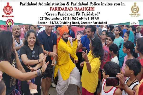 faridabad-police-administration-rahgiri-day-sector-81-82-news-video