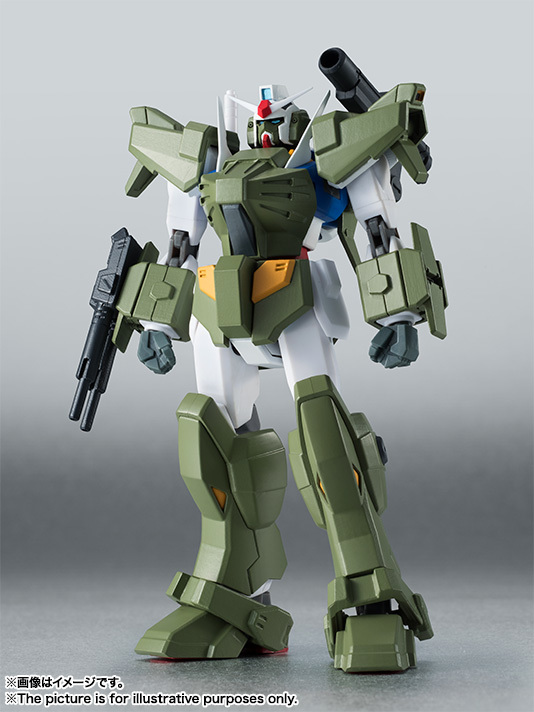 Robot Damashii (SIDE MS) GN-000FA Full-Armor 0 Gundam