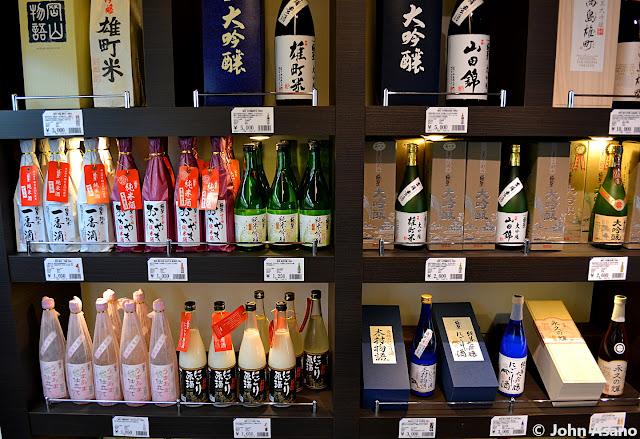 Sake Kobo Doppokan